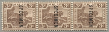 1904-22, 3 c., brown, horizontal strip of (3) with SPECIMEN opt, greatest possib