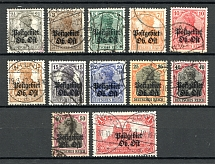 1916-18 Eastern Lands Ost Germany Occupation (CV $40, Cancelled)