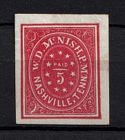 1861 5c Nashville, Confederate States of America, Local (Mi.2a CV $1,020)