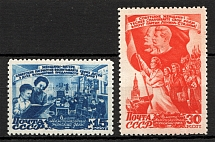 1947 USSR International Day of Women March 8th (Full Set, MNH)