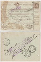 1913 Russian Empire. Despatch to an international package. Torre del Greco, Prov