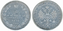 Russia 1872 (SPB-NI), Alexander II, 1 rouble, uncirculated silver coin, Bit 85