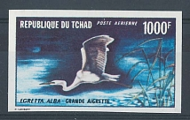 Thematic Birds: Chad 1971 1000f Egret sg336 um imperf c£60 as perf 13x12½