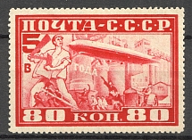 1930 USSR Airmail Airpost Zeppelin 80 Kop (MNH)