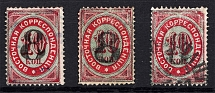 1876 Russia Levant Offices in Turkey 8 on 10 Kop (Black Overprints, Cancelled)