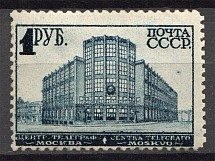 1929-32 USSR Definitive Issue (Vertical Raster, CV $180)