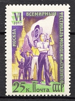 1957 USSR Youth Festival 25 Kop (`Bottle`, CV $60, MNH)