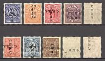 1920-21 Germany Joining of Silesia (Double Overprints+Offset, Print Error)