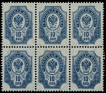 Imperial Russia 1904, 10k dark blue, vertically laid paper, inverted background