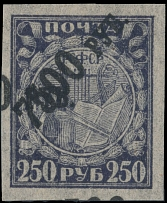 RSFSR, 1922, double black diagonal, part of horizontal surcharge, both misplaced