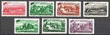 1948 USSR Five-Year Plan in Four Years (Full Set, MNH)