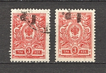 1920 Russia Kuban Army Civil War 1 Rub (Inverted Overprint, Cancelled/MH)