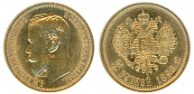 Russia 1898 (AG), Nicholas II, 5 roubles, uncirculated gold coin, AU, Bit 20