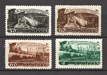 1948 USSR Five-Year Plan in Four Years Fuel (Full Set, MNH)