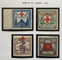 In favor of the Community of St. Eugenia. A set of charity stamps Ex - E.