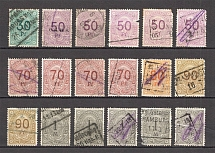 Prussia Germany Railway Stamps (Canceled)