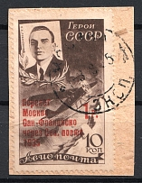 1935 Moscow - San-Francisco Flight (CV$1000, `P` without Leg, Cancelled)