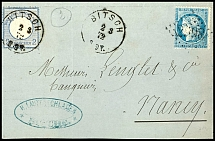 2 Gr. Ultramarine, small breast shield, with clear single circle postmark