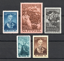 1950 USSR 50th Anniversary of the Death of Suvorov (Full Set, MNH)