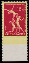 Bulgaria, 1959, Acrobatics, 12st scarlet on yellow paper, imperf at the bottom