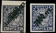 RSFSR Issues, 1922, diagonal surcharge 7500r on 250r violet, two singles