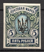 Kharkiv Type 2 - 5 Rub, Ukraine Tridents (MNH, Signed)