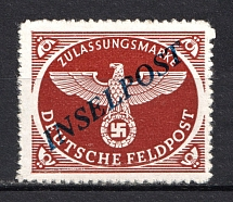 1944 Germany Reich Military Mail Fieldpost `INSELPOST` (Signed, CV $65, MNH)