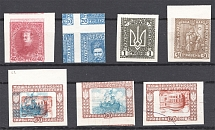 1920 Ukrainian People's Republic (Two Sides Printing, Print Errors, MNH)