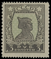 Soviet Union FIRST DEFINITIVE TYPO PRINTING (HIGH VALUES): 1924-25, 3r, 13½x10