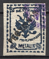1899 Crete Russian Military Administration 1M Blue (CV $40, Cancelled)