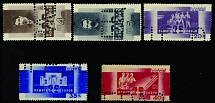 Soviet Union, 1933, Baku Commissars, 4k-40k, complete set of five