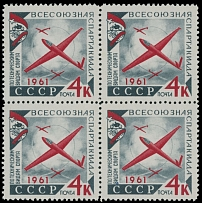 Soviet Union 1961, Gliders, 4k black green and red