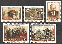 1954 USSR 30th Anniversary of the Death of Lenin (Full Set, MNH)