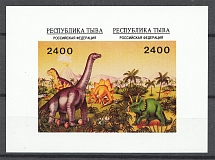 Russia Tuva Republic Imperforated Block (CV $300, MNH)