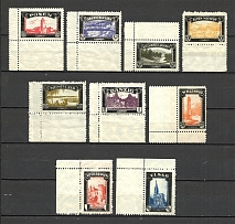 1920 Germany Lost Colonies Propaganda Stamps (MNH)
