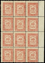 1869, Jesurun Issue 2 real red, perforated 12½, block of 12 with left right