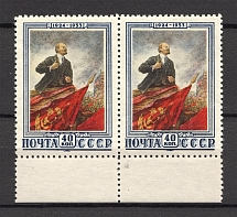 1953 USSR 29th Anniversary of the Lenins Death Pair (Full Set)