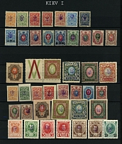 Ukraine, COLLECTION OF TRIDENT OVERPRINTS: 1918, 690 mostly mint stamps