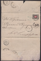 1879. 'WITH A STEAMER FROM KRONSTADT'. A beautiful exhibition letter was sent on