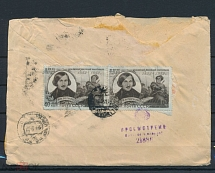 1952. Late and rare censorship during the Korean War. A registered letter was se