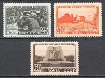 1951 USSR Bulgarian People's Republic (Full Set, MNH)