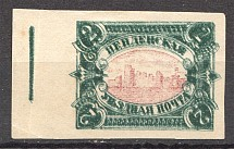 1901 Russia Wenden Castle 2 Kop (Probe, Proof, Triple Printing Frame)