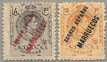 1914, 4 p., 10 p., (2), MH, both very fresh with control number on reverse, F -