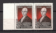 1952 USSR 150th Anniversary of the Death of Radishchev Pair (Full Set, MNH)