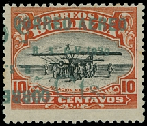 Bolivia 1930, Zeppelin issue, double (one inverted) green surcharge 5c on 10c