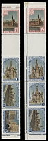 Soviet Union JUBILEE OF MOSCOW ISSUE: 1947, 2 strips of multicolored high values