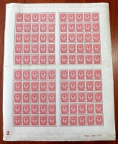 1908-17 Russia 4 Kop Full Sheet (Control Number `2`+ Control Text, CV $325, MNH)
