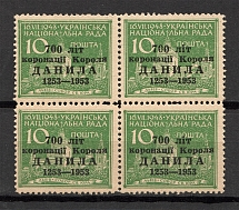 1953 Munich Ukranian Peoples Council 700th Anniversary Daniel of Galicia Block of Four (MNH)