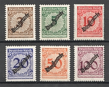 1923 Germany Official Stamps (CV $35, Full Set, MNH)