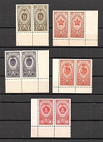 1952-53 USSR Awards of the USSR Pairs (Full Set, MNH)